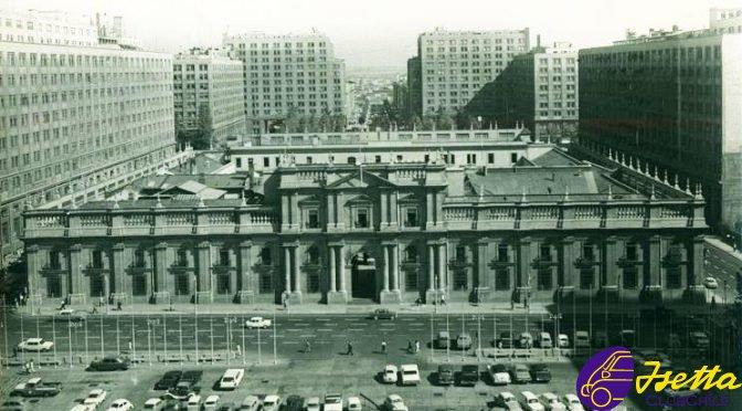 Palacio La Moneda, Santiago de Chile
